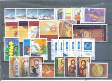 Greece 2000 Complete Year Set Without Imperforate sets MNH VF.