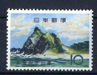 Sello Japon 1963 Yvert nº 735 Parque Nacional Genkai Nippon stamps