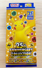 Pokemon Card Game 25th Anniversary Collection Special Set S8a Japanese EXPRESS