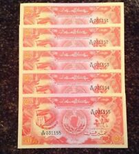 Lot Of 5 X Sudan Banknote. 50 Piastres. Uncirculated. Dated 1987.