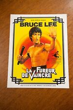 LA FUREUR DE VAINCRE Dossier Presse LO WEI, BRUCE LEE, KARATÉ CULTE FIST OF FURY