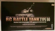 MARUI RC BATTLE TANK TYPE 90 1/24 Never used in box from stock NEW 90s