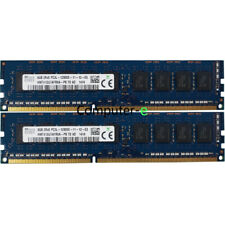 Hynix 16GB KIT 2X8GB HP Compaq Z Workstation Z1 Z210 CMT Z420 Z820 Memory Ram