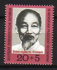 DDR Nr.  1602  ** Unbesiegbares Vietnam Ho Chi Minh