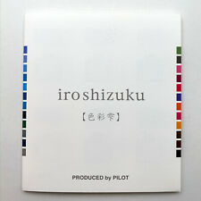 Namiki (Pilot) Iroshizuku Fountain Pen Ink Color Sample Catalog New RARE