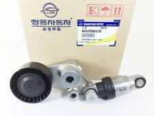 Genuine Engine Belt Tensioner Assembly 1p for Ssangyong Actyon Sports 2006-2011
