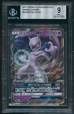 2017 Pokemon Strength Shining Legends #40 Mewtwo GX RR BGS 9