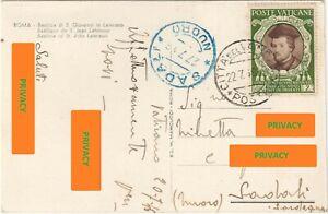 VATICANO 4° CENTENARIO CONCILIO DI TRENTO L. 2 / C.D.V. 22.7.1946 - SASSONE 116