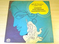 Ex!!! kamashriben Gadhvi/gujarati Folk bhajans/1976 PHILIPS Lp