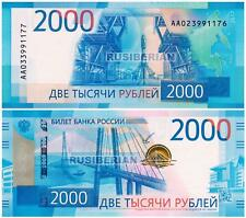 NEW! RUSSIAN BANKNOTE 2000 RUBLES 2017 - AA SERIES NOTE BANK UNC *A1