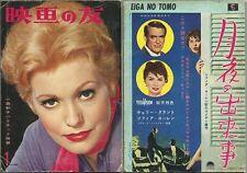 EIGA NO TOMO - 1953_Speciale LIZ TAYLOR e poster Tony CURTIS* Japanese Magazine