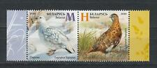 Belarus Weissrussland MNH** 2020 Mi.1347-48 Set  Seasonal Animals only Bird