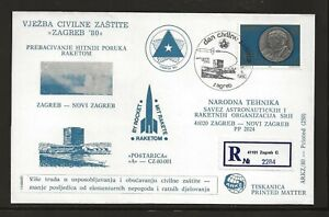 1980 YUGOSLAVIA rocket mail cover - ZAGREB