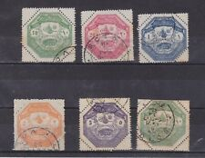 turkey 1898 Sc M1/5 military stamps,set used     p599