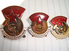 "USSR CCCP ORDER MEDAL SOVIET PIN Badge ""Excellent Health Care"" (USSR) set of 3"
