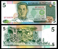 PHILIPPINES 5 PESO PISO ND 1995 P 180 UNC