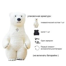 Halloween Inflatable Polar Bear Mascot Costume Suit Cosplay Party Fancy Dress UK