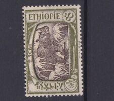 ETHIOPIA  1919      S G 188  8G   BLACK & OLIVE      MH