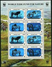 MONGOLIA  WWF   HOLOGRAM  SHEET SCOTT#2441a/d   MINT NEVER HINGED