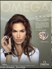 2010 OMEGA Watch advertisement, Chinese advert, with Cindy Crawford