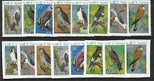 North Viet Nam Sc 1192-97 NH PERF & IMPERF SETS of 1982 - BIRDS - EAGLES