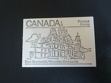 """CANADA STAMPS #BK82A  MINT 1982 """"MAPLE LEAF ISSUE """" BOOKLET  TOP ROW LABELS"""