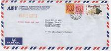 1986 HONG KONG QEII Air Mail Cover KWAI CHUNG NEW TERRITORIES to PASSAU GERMANY