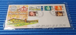 1972 Brunei First Day Cover Opening of Brunei  Museum Commemorative Stamps Issue