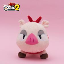 Limited Edition Maplestory Ribbon Pig Plush