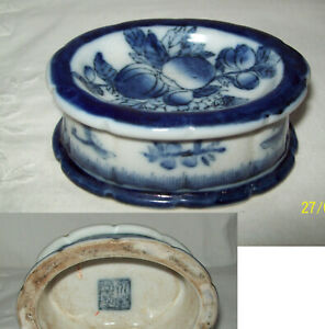 Antique Chinese Blue & White Salt Dish Fruit Dragonfly & Butterfly Base Signed