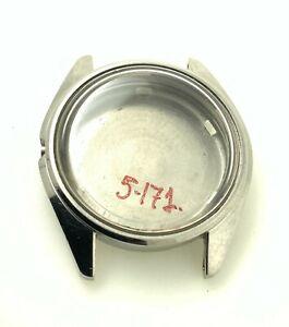 Caja reloj de pulsera Seiko Calibre 7005A