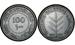 100 Mils 1935 British Mandate  Palestine (Israel) Silver Coin  # 7 From 1$