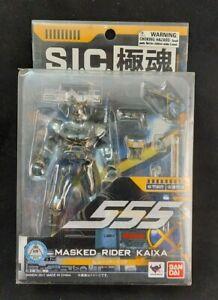 Bandai SIC Gokutamashi Kamen Rider 555 Kamen Rider Kaiser 20