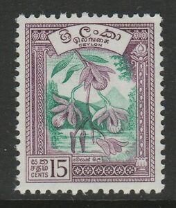 Ceylon 1958-62 15c Blue-green & violet SG 454 Mnh.