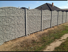 Fence close panels,Fencing,Walling stone,block paving bricks,reclaimed dry stone