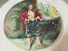 Knowles Collector Plates  King and I
