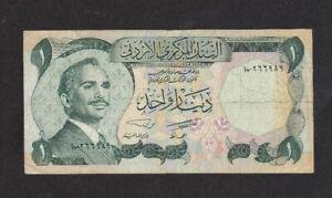 1 DINAR FINE  BANKNOTE FROM JORDAN 1975-92 PICK-18