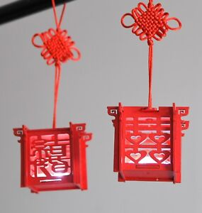 2 Chinese Double Happiness Box for Wedding Decoration or gift box