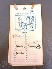 Jewish Judaica antique Keren Yaldenu birthday calendar tikvatenu youth center