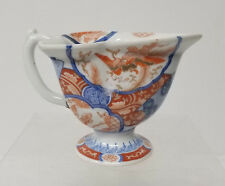 Antique Japanese Fine Imari Libation Cup Form Ewer Repaired As Is Signed