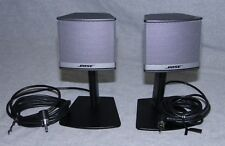 Bose Companion 3 Series II Satellite Speakers Only