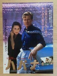 HAVANA (1990) - JAPAN Chirashi/Mini-Poster/Flyer - RARE! BONUS! ROBERT REDFORD!