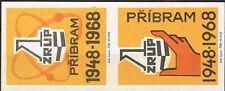 Matchbox Labels (Uncut). Advertisement. 1968. 'ZRUP' Portable Buildings, Pribram