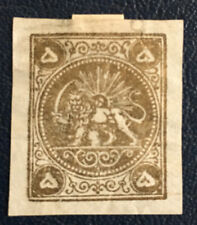 Vstamps,Middle East Stamps Collection, Worldwide, Old,
