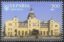 Ukraine 2014 Lutsk Railway Station/Rail/Buildings/Architecture 1v (n43994)