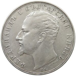 BULGARIA 5 LEVA 1894 #t147 121