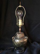 Vintage Gold/Brass Metal Bamboo Oriental/Japanese Lamp