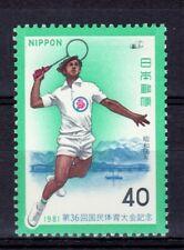 SELLOS DEPORTES JAPON 1981 BADMINTOM 1393 1v. B