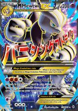 M Mewtu-EX / M Mewtwo-EX - 159/162 XY8 Turbostart - Fullart EN NM Pokemon