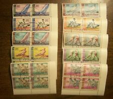 AJMAN - Olympic Games Tokyo 1964 - Set of 10 Used Blocks of 4 with Selvage Dunes